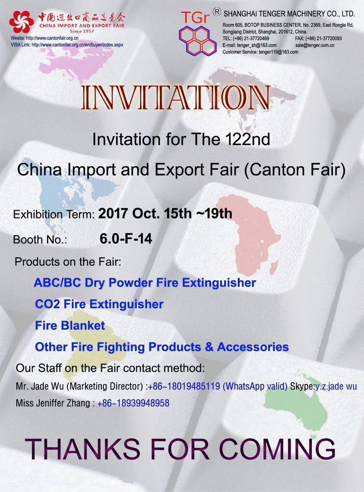 INVITATION-122nd Canton Fair Booth No.6.0F14-TENGER FIRE SECURITY.jpg